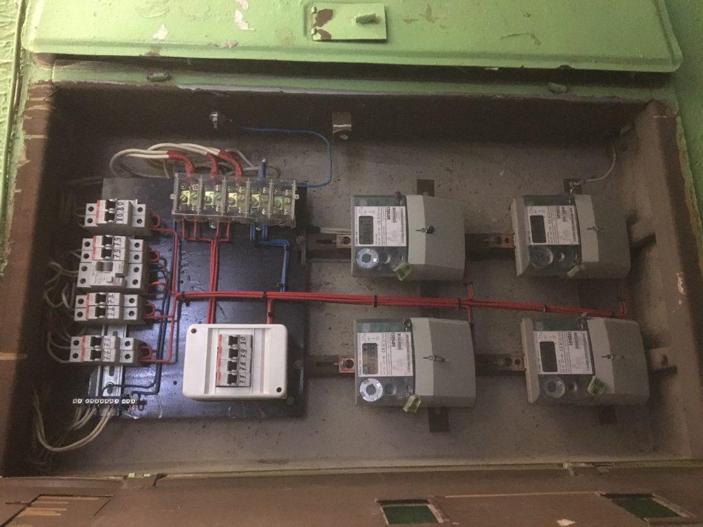 Elektriku paslaugos